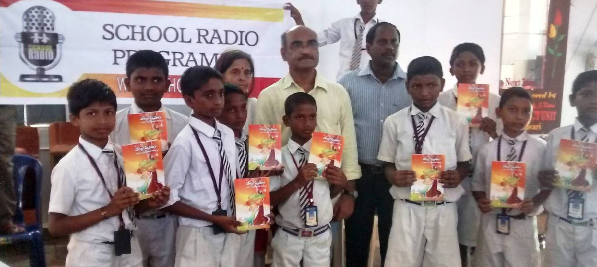 School Radio Book Releasing Function