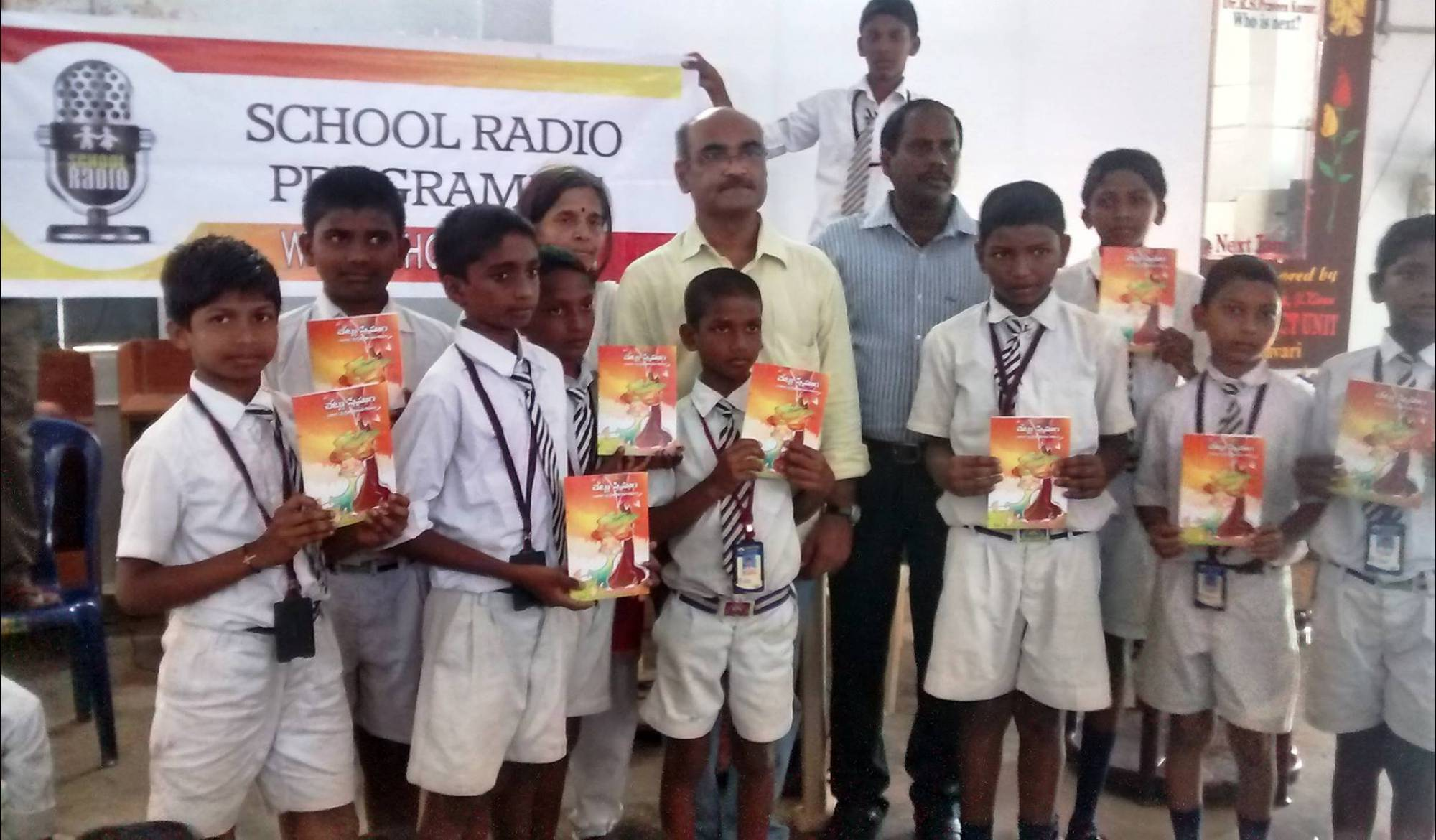 Chintalapudi School Radio Club