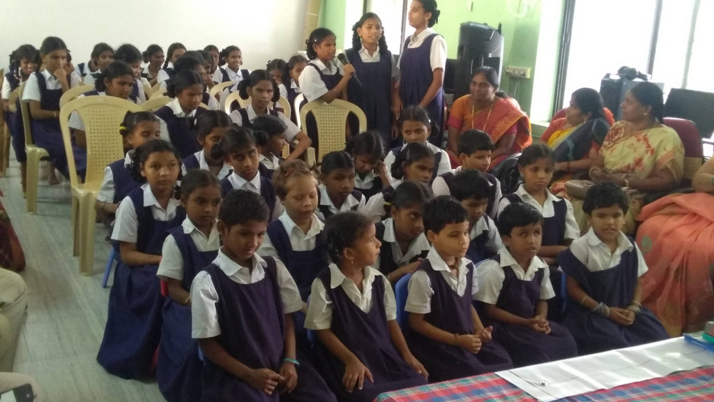 Government Residential School for Visually Handicapped Girls